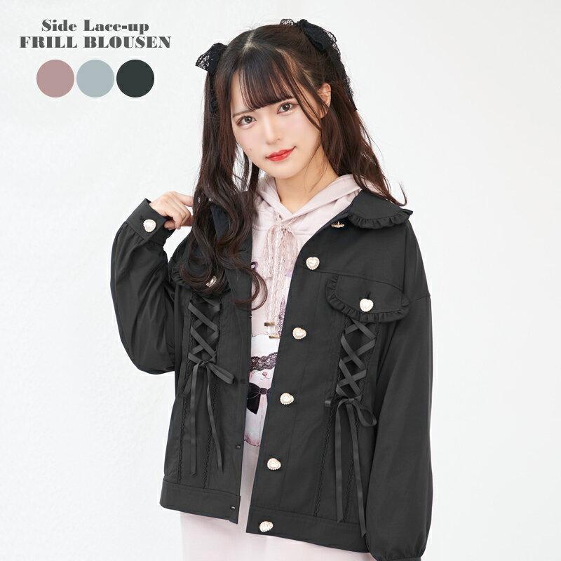 レディースファッション, コート・ジャケット Secret Bunny2200()OFF25 18:002021ss Collectionsecrethoney
