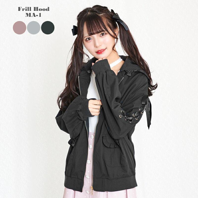 レディースファッション, コート・ジャケット MA1Secret Bunny2200()OFF428 18:0025 18:002021ss Collectionsecrethoney