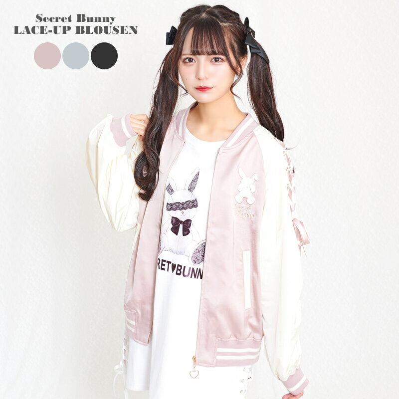 レディースファッション, コート・ジャケット Secret Bunny2200()OFF329 18:00319 18:002021ss Collectionsecrethoney