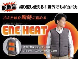 ヒーターベストヒートベスト温度調節可能電熱ベストベストインナーベストツーリング釣りゴルフあったかベストバッテリー