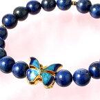 七宝焼の蝶とラピスラズリを組み合わせた開運のブレスレットです。青い蝶の幸せブレス(ハッピー・幸運カード付き)