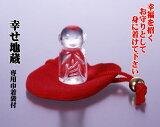 置物や身に着けたりできる、お守り開運グッズの水晶地蔵。幸せ地蔵(ほのぼの地蔵カード付)