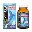 深海鮫の肝油、スクアレンエキスのサプリメントです。高純度スクアレン極は、送料無料です。
