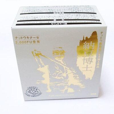 納豆博士は2002年3月発売のベストセラー健康食品