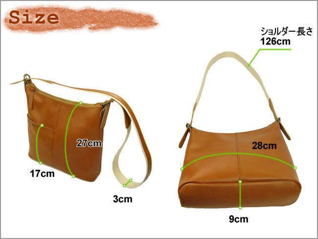 ショルダーバッグ ロングセラーの定番シリーズ。デイリーバッグに最適なサイズ感。大人女子 軽量 レディース 鞄 カバン オリジナル合成皮革 斜めがけショルダーバッグ 春コーデ かわいい  軽い 通勤バッグ ペットボトル ポケット