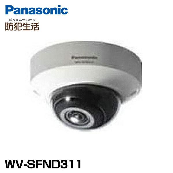 パナソニック『防犯用ダミーカメラWV-SFND311』