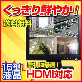 監視カメラ防犯カメラ用モニター【RD-4115】プロフェッショナルCCTVLCD15インチモニター