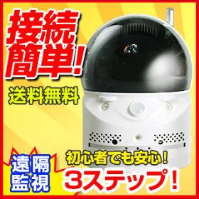 監視カメラ/防犯カメラレビュー記載で送料無料簡単IPネットワークカメラ