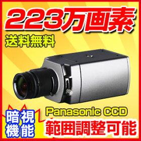 【高機能防犯カメラ】2メガピクセルボックスカメラ(広角〜準望遠撮影タイプ)最新HD-SDI方式採用【屋内用防犯カメラ・監視カメラ】【この安心でこの価格!】【防犯カメラ】