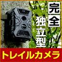 【送料無料】 防犯カメラ 監視カメラ 防犯オートビデオレコー...