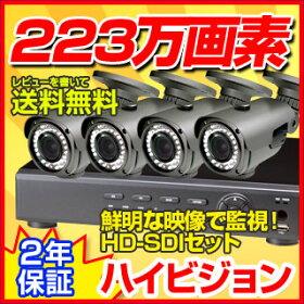 防犯カメラセットHD-SDIメガピクセルレビューを書いて送料無料録画2TB防犯カメラセット高画質DVRiPadiPhoneアンドロイド携帯監視防犯カメラ4ch