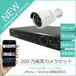 防犯カメラ 1台セット『2017NEWバージョン』【200万画素】【HDMI出力】 4chデジタルレコーダー(録画装置)+3.6mm広角赤外線防犯カメラ1台 日本語表示 監視カメラセット secuOn