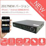 ハイブリッドデジタルレコーダー バージョン デジタル レコーダー タブレット モニター