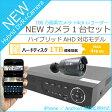 防犯カメラ 1台セット『2017NEバージョン』 【HDD1TB標準搭載】【100万画素】【HDMI出力】 4chデジタルレコーダー(録画装置)+3.6mm広角赤外線防犯カメラ1台 日本語表示 監視カメラセット secuOn