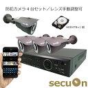 防犯カメラ 4台セット PREMIUM 『HDD4000GB&30mケーブル標準装備』【200万画素】【HDMI出力】 4chデジタルレコーダー(録画装置)+2.8〜12mmバリフォーカル赤外線防犯カメラ4台 日本語表示 監視カメラセット secuOn