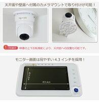 ベビーモニター【大好評】遠隔操作音声双方向録画機能を搭載NEWデジタルベビーモニターモニターバッテリー稼動microSDカードに録画【secuOn】【RCP】