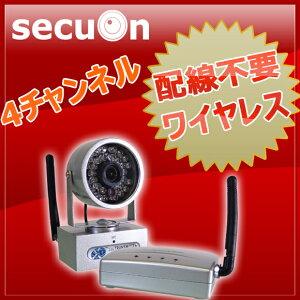【secuOn】無線対応 赤外線カメラ 監視カメラ 防犯カメラ「配線不要でラクラク設置、ワイヤレス...