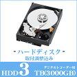 デジタルレコーダー用ハードディスク 3TB 【HDD】【3000GB】 secuOn