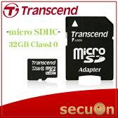 Transcend製 【限定値下げ】microSDHCカード 32GB Class10 secuOn