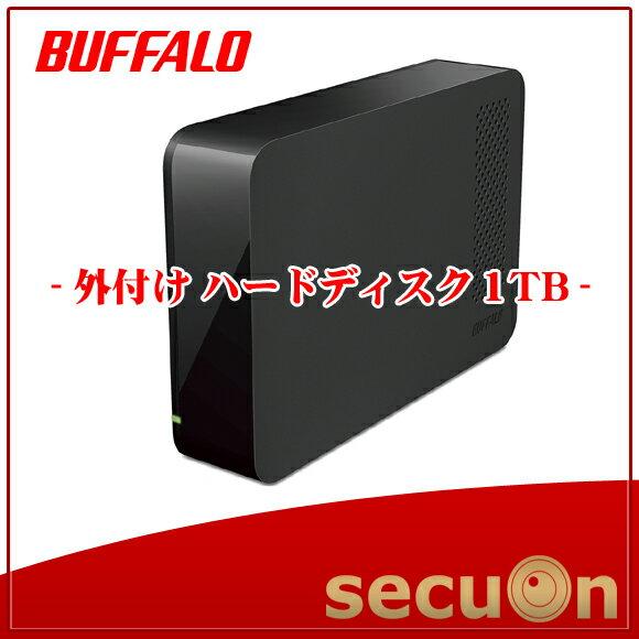 バッファロー製 外付けハードディスク 1TB secuOn