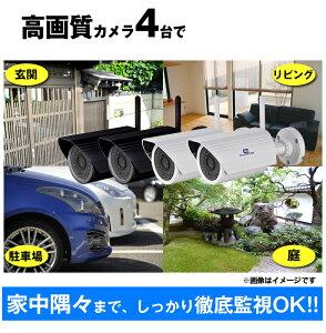 防塵防水設計