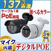 POEカメラ単体