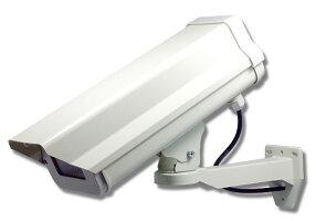 【ダミー防犯カメラ・監視カメラ】【CT-F020】LEDダミーカメラ内蔵ハウジングセット(屋外防雨・本格志向/アイボリー・ロング)