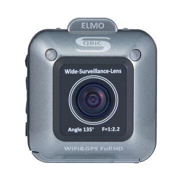 QBiC-S エルモ社 2492 コンパクトセキュリティカメラ QBiC-S X1(135°モデル)/D1(185°モデル) 目線カメラ