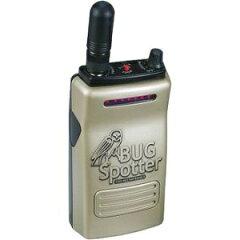 盗聴発見器盗聴電波かそうでないかを識別アラームLED搭載ラジオモード盗聴発見器バグスポッター...
