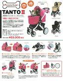TANTO公式通販サイトピッコロカーネTANTOバギーカートレインカバー&ボトルホルダー付犬用バギー犬用大型バギー対面式ペットカートペットスローラーTANTO2ハンドルカバー付ペットバギータントIITANTO IIタント2