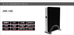 JNR-108 モニタリングユニット送料無料 日本防犯システム正規代理店パソコン不要の簡単操作・簡単設定
