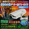 防犯カメラダミー【CT-F032-10】10台セット価格