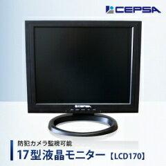 FS17MA 安全攝像機監視器 17 寸液晶 17 寸完美的閉路電視攝像頭監控! 電腦液晶顯示器硬碟錄影機 IP 攝像機答錄機 CPS17MT FS17MA 改變模型 17 英寸顯示器