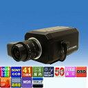 防犯カメラ 監視カメラ WTW-B204H 41万画素 Sony CCD 逆光補正機能付 デイナイト機能で薄暗い場所でも撮影可 感度UP機能も搭載 多機能OSDメニュー対応高性能防犯カメラ