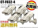���ȥ������ߡ���CT-F032-4��