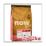 NOWFRESHナウフレッシュフィッシュアダルト(6lb)2.72kgドッグフードドライフードグレインフリー