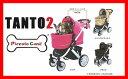 TANTO公式通販サイトピッコロカーネバギーカート犬用バギー大型犬バギー対面式ペットカートペットスローラーTANTO2ハンドルカバー付ペットバギータントIITANTO IIタント2バギーカート