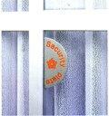 防犯対策 空き巣対策 セキュリティプレート 窓防犯 窓用補助錠 盗難対...