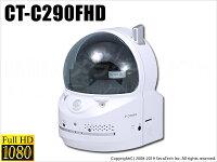 【最新モデル】 CT-C290FHD 温度計付き留守番カメラ 200万画素 CT-C211 後継機種 温度計機能カメラ