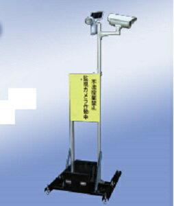 移動式DVRバッテリータイプ【SAOROR-DVR-Battery】電源不要・工事不要【不法投棄監視システム】【簡単設置】山林のゴミ捨て防止