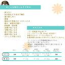 アニマストラス250ml リキッド 【ポイント10倍】 正規販売 2020年10月12日入荷分 3