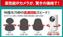 Wi-Fi対応カメラ 超簡単QRコード簡単設定 ネットワークカメラ ベビーモニター 日本語対応220万画素 防犯カメラ IPカメラ WiFi無線カメラ スマホ監視カメラ 防犯カメラ 監視カメラ 見守りカメラ スマホ遠隔監視カメラ ペットモニター SKS-KGIP 3 追跡 追尾カメラ ペットカメラ 2