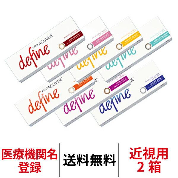 コンタクトレンズ・ケア用品, カラコン・サークルレンズ 521 130 JJ DIA14.2mm