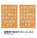 【メール便(日本郵便)なら送料無...