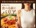 【お年玉企画】サラシア 約3ヵ月分 送料無料 サプリメント ダイエット 美容 サラシア末 菊芋エキス末