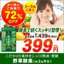 クーポンで【最大72%OFF】...