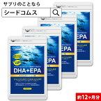 DHA+EPA オメガ3系α-リノレン酸 約12ヵ月分