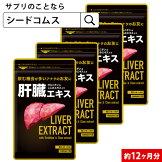 //thumbnail.image.rakuten.co.jp/@0_mall/seedcoms/cabinet/images/thum/12m/kanzo_12m.jpg?_ex=162x162