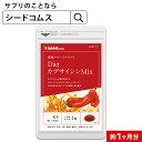 【MIYABI公式】マキシマムキトサンホットダイエット 1袋180粒入り