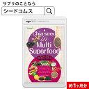 【新発売】13種類のスーパーフードを1粒に凝縮!〓★チアシー...